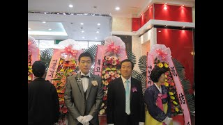 여규호 조수연 결혼식 사진동영상