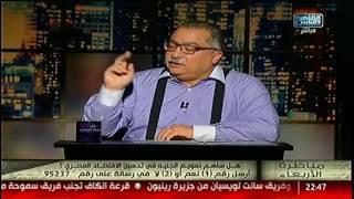احمد النجار: يوجد عجز فى ميزان الحساب الجارى