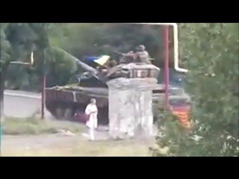 знакомства дзнржинск украина