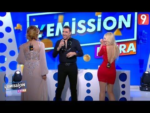 L'EMISSION - الحلقة 2 الجزء الأول