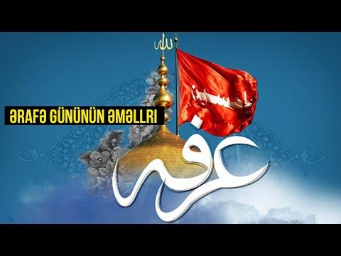 Ərafə gününün əməllri