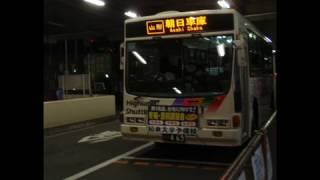【松電バス音声】山形方面*朝日車庫行(バスターミナル停車中のみ)