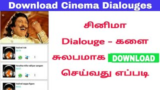 Tamil Heros and Comedians All Dialogue's Available on One App | Download and Play on one click