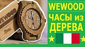 При создании date beige flower компания wewood использовала. Часы wewood изготовлены из натурального дерева и не содержат. Купить сейчас. Aviator brown, коричневые наручные часы на широком кожаном ремешке.