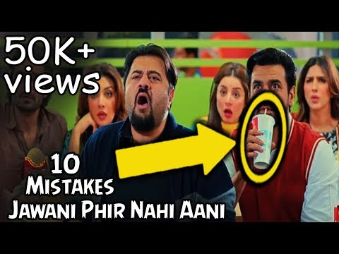 10 Mistakes Jawani Phir Nahi Aani Pakistani Movie
