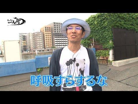 ういちの一人舟 第29回【ボートレース福岡編①】