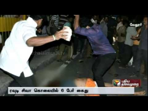 Six arrested in the murder of history-sheeter in Vellore