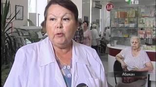 Давка в аптеке - завезли льготные лекарства