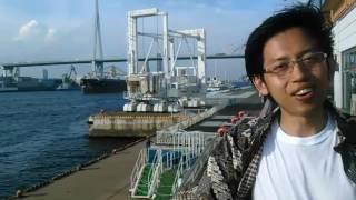 Pelabuhan yg mewah di Jepang