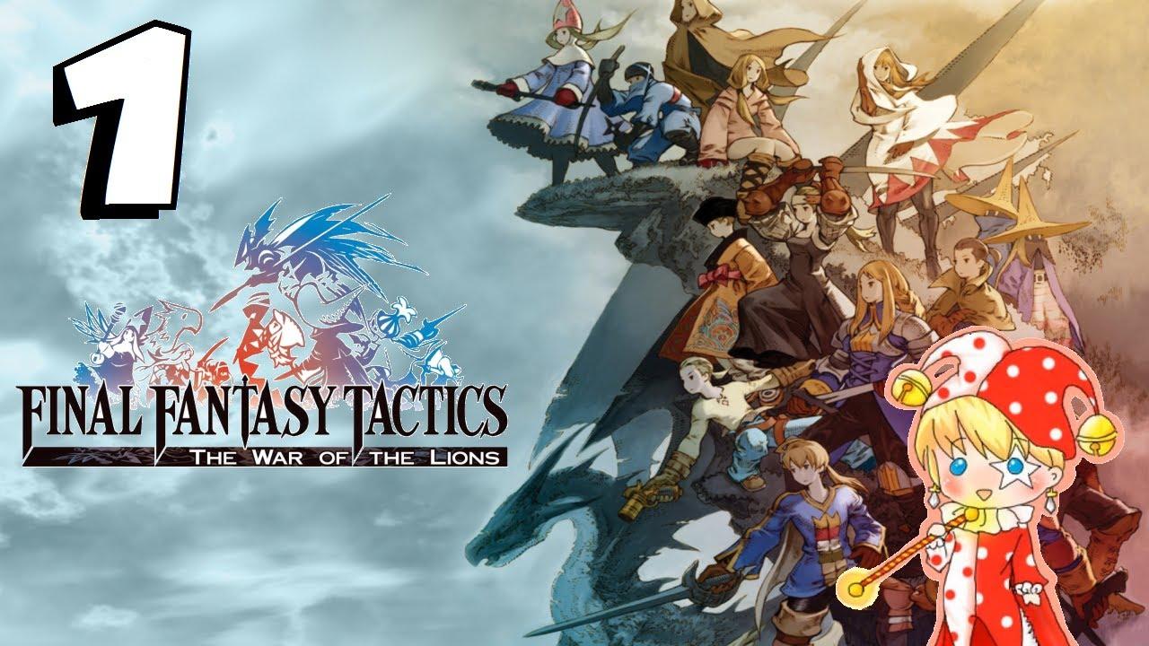 download fantasy war tactics apk + data