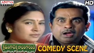 Video Kshemanga Velli Labanga Randi Comedy Scenes - Brahmanandam Children Comedy download MP3, 3GP, MP4, WEBM, AVI, FLV November 2017