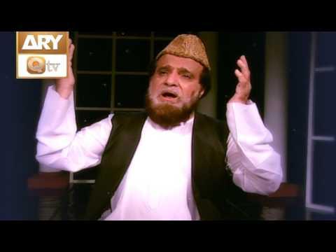 Bulale Mah-e-Ramzan Main By Siddique Ismail - ARY Qtv