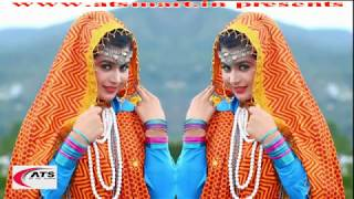 Latest Song 2017 !! Tyar Gala Munge Mala !! New Kumaoni Song !! Singer Ramesh Mohan Pandey !!