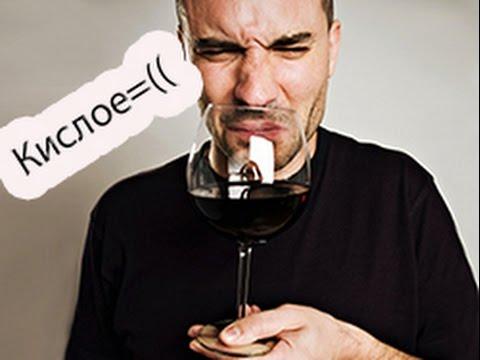 Как понять что вино превратилось в уксус
