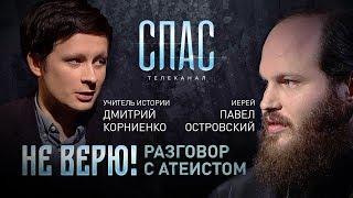 Дмитрий корниенко работа в москве с проживание для девушек