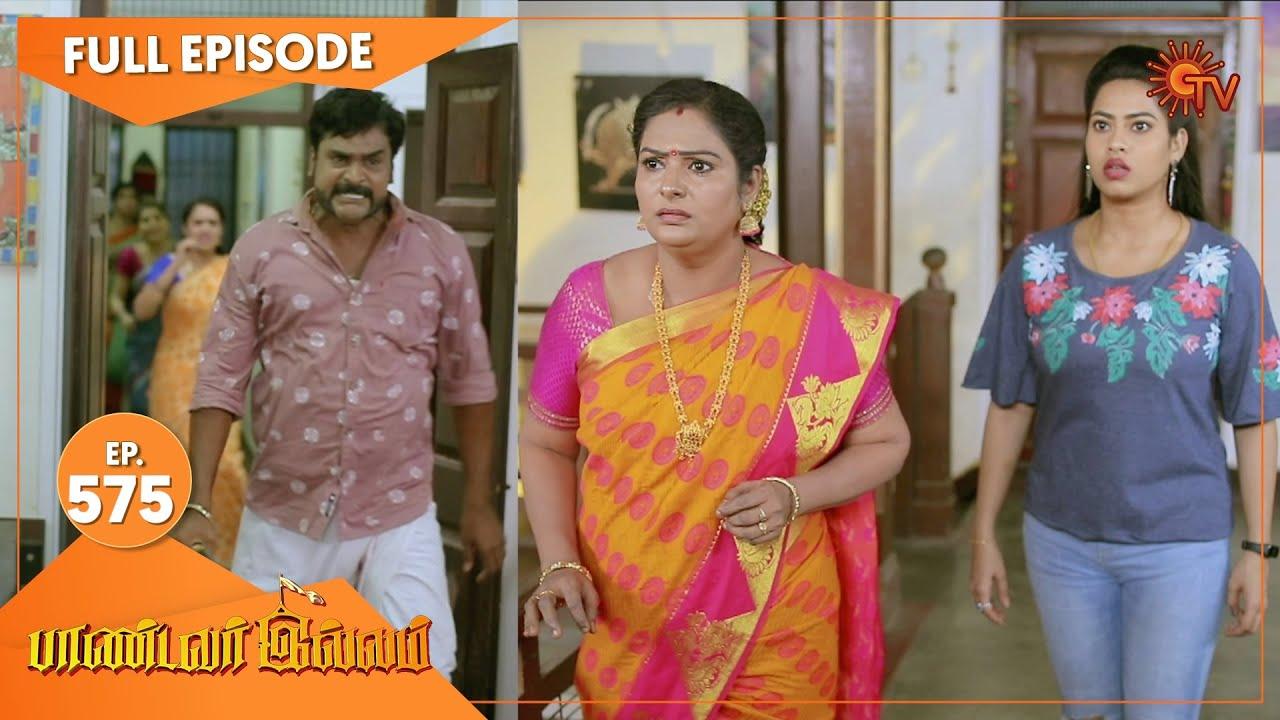 Download Pandavar Illam - Ep 575   11 Oct 2021   Sun TV Serial   Tamil Serial