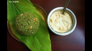 Today Healthy lunch: Coriander Rice& mango raitha