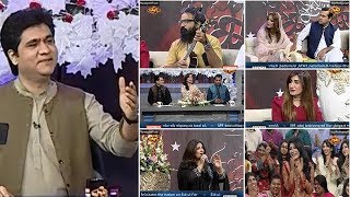 Siyasi Theater | Eid Special - 26 June 2017 | Express News