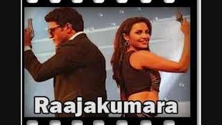 Kannada Appu Dance MP3 Karaoke Tracks