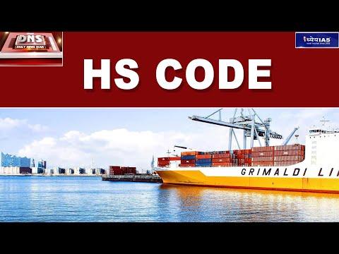 DNS: HS CODE
