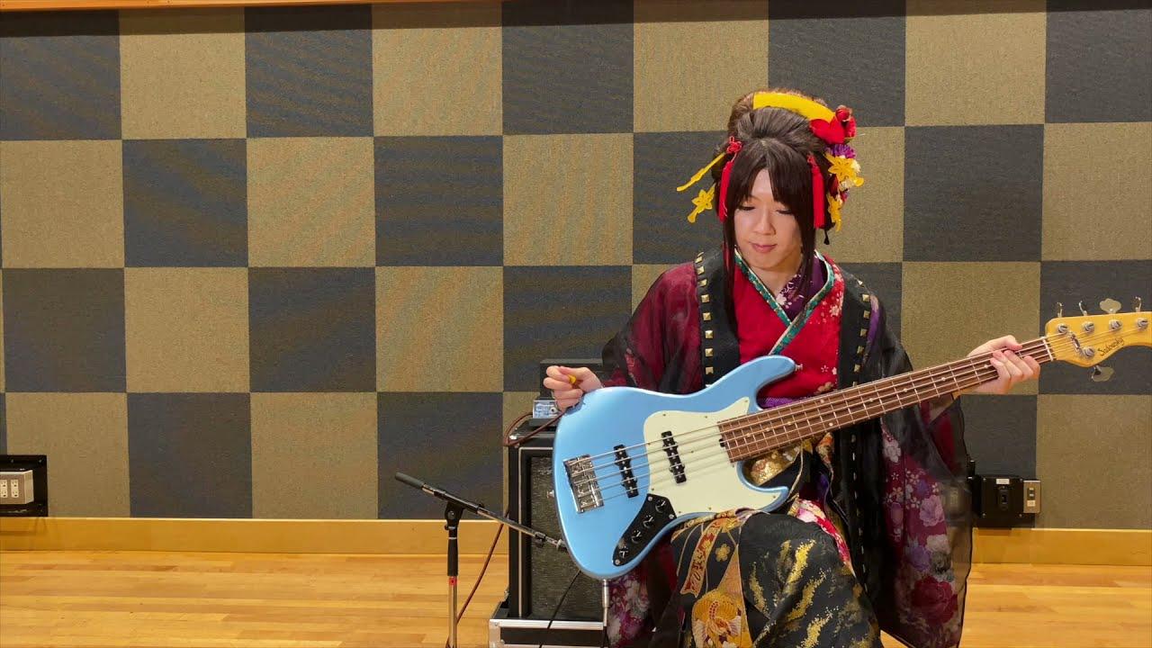 【亜沙】吉原ラメント【ベース演奏動画】