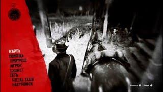 Прохождение Red Dead Redemption 2 -  геймплей / gameplay - 17