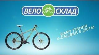Обзор велосипеда Gary Fisher X-Caliber 5 (2014)