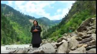 "Pashto New Video Song 2014 Pashto Song ""Nazawalay Naa Raazi"""