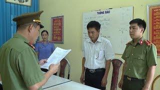 Tin Đc Ko -  Vụ gian lận điểm thi Sơn La: Cựu trung tá công an đã mở khóa phòng để sửa điểm bài thi