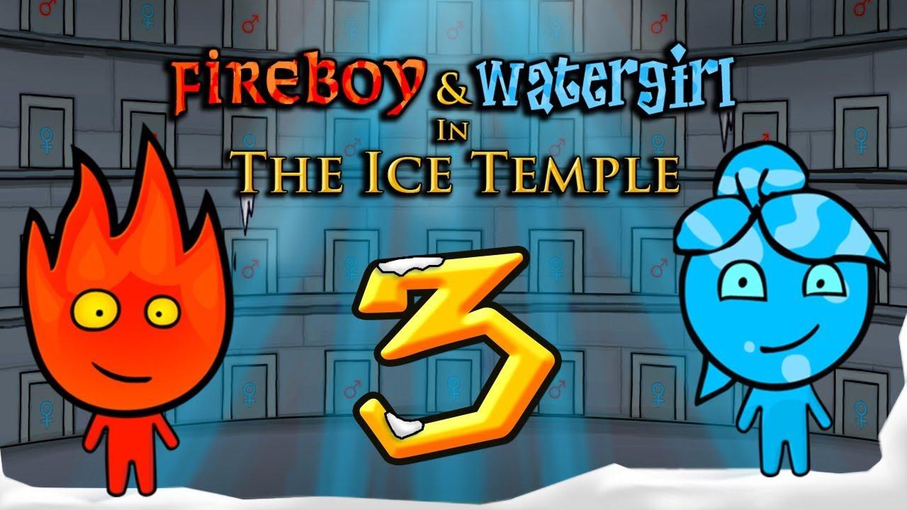 Огонь и вода 3 Храм льда