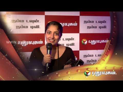 Actress Mumtaj Wishes Puthuyugam TV
