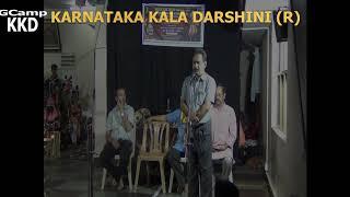 Yakshagana Veeramani Kalaga by Karnataka Kala Darshini, Bangalore