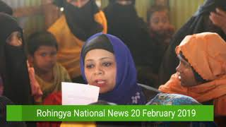 Rohingya National News 20 February 2019