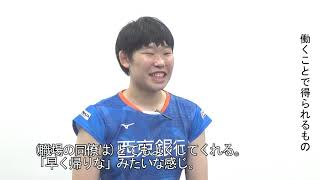 SJリーグ2018の開幕を控えるACTSAIKYOの齋藤選手です。