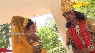 Gajab Kargi Braj Ki Radha || गजब करगी ब्रज की राधा || Hindi Brij Krishan Bhajan