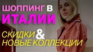 видео Коллекции