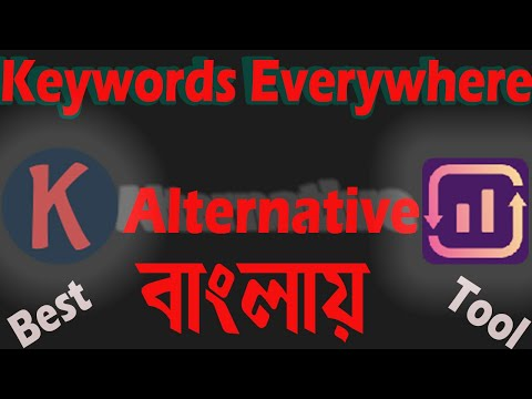 Keywords Everywhere Alternative Extension | Best Google Search Volume Tool Extension Bangla Tutorial