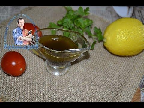 Салатные заправки, рецепты с фото на : 162