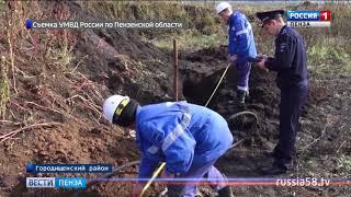 Похищавшим дизельное топливо пензенцам грозит до 10 лет тюрьмы