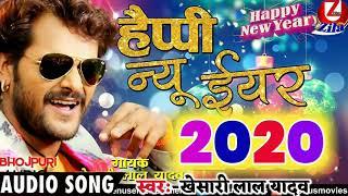 Happy new year 2020 song bhojpuri