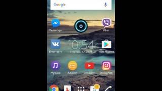 видео CanHelpYou.com - Решение глюка com.google.process.gapps на samsung на Андроид