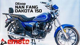 Обзор мотоцикла Dakota Big 2 150 ( Zongshen ZS125 )