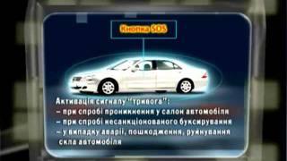 SkyPatrol спутниковый мониторинг транспорта(Компания