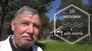 видео Снять домик с рыбалкой на ладожском озере, аренда коттеджа на берегу озера