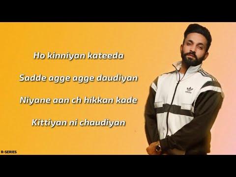 Yaar Graribaaz (Lyrics) - Dilpreet Dhillon | Karan Aujla | Shree Brar