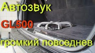 Mercedes-Benz GL 500 - тариф супер черный
