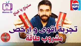 ستينج يا كينج - محمد رمضان