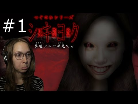[ Shikiyoku ] Japanese indie horror - Part 1