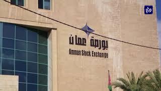 هيئة الأوراق المالية تخالف 26 جهة لمخالفتها القانون وتعليماته - (19-2-2018)