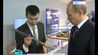 видео Музей мерзлоты